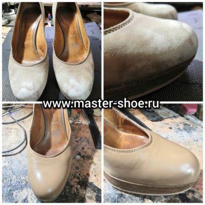 Покраска женских туфлей